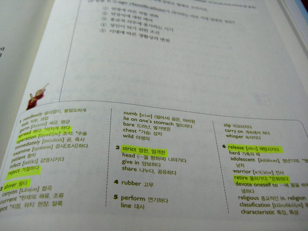 영어공부법